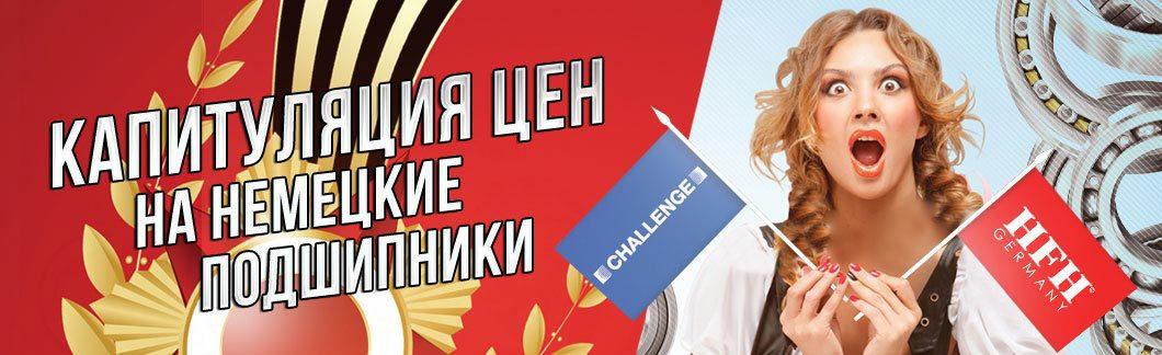 Контакты - mtz-elaz.ru